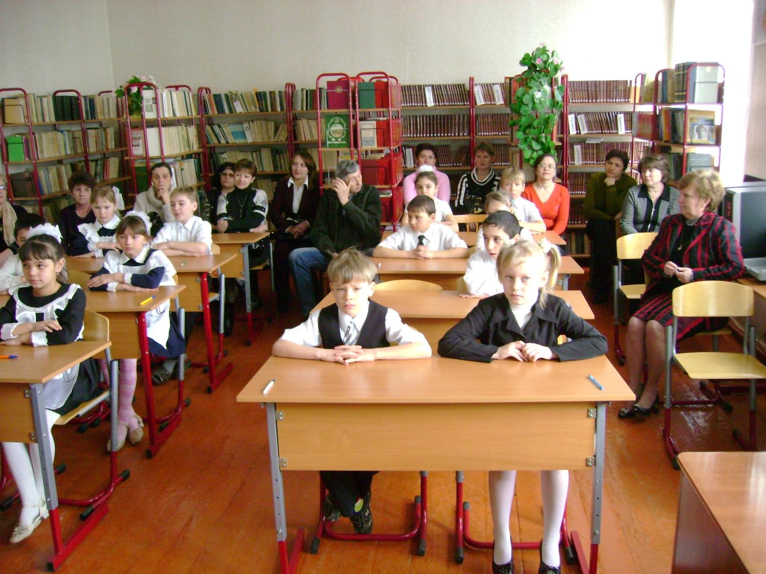 Библиотечный урок 1 класс знакомство с библиотекой 3